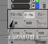 20071204_3