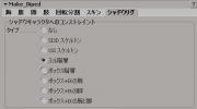 20070812_1