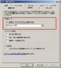 20080815